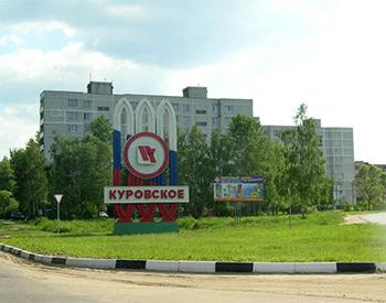Дизельное топливо в Куровском