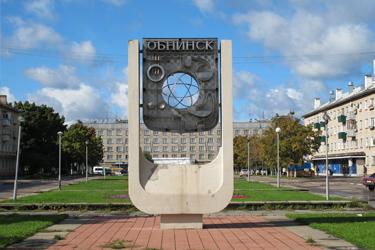 Дизельное топливо в Обнинске