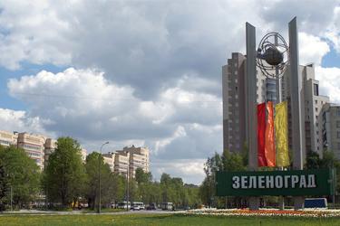 Дизельное топливо в Зеленограде