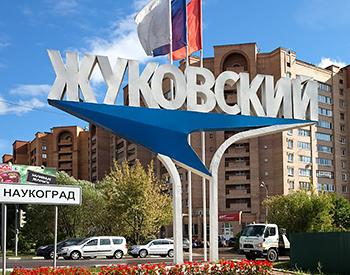 Дизельное топливо в Жуковском